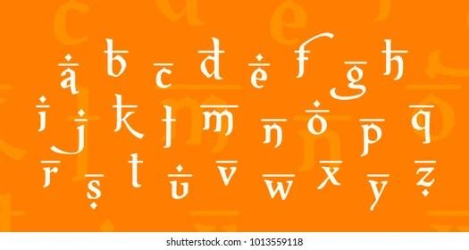 Sanskrit Alphabet Images, Stock Photos  Vectors Shutterstock - sanskrit alphabet chart