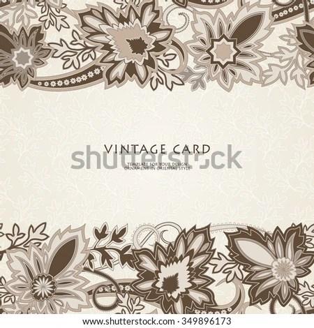 Seamless Border Template Wedding Invitation Card Traditional Stock