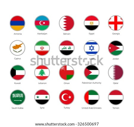 Set Round Icons Middle East Flags Stock Vector (Royalty Free