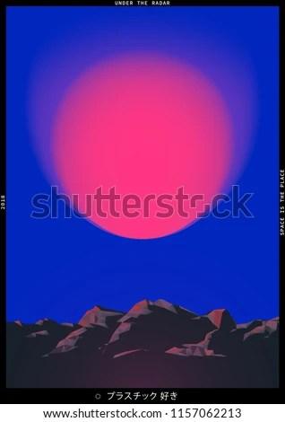 Space Futuristic Vaporwave Minimal Illustration Poster Stock Vector