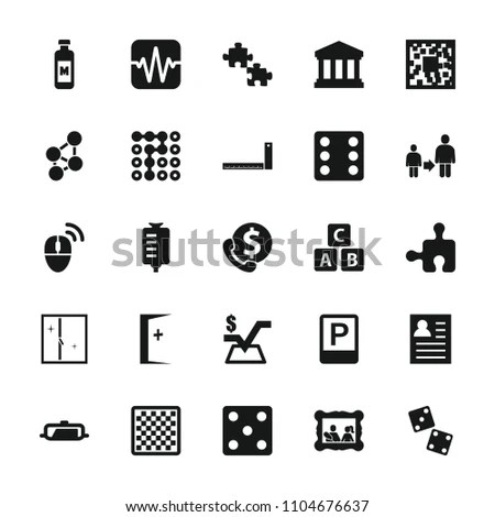 Square Icon Collection 25 Square Filled Stock Vector (Royalty Free