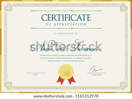 Template Diploma Currency Border Certificate Award Stock Vector