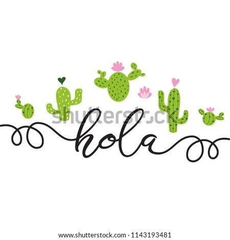 Text Hello Spanish Hand Drawn Cute Stock Vector (Royalty Free