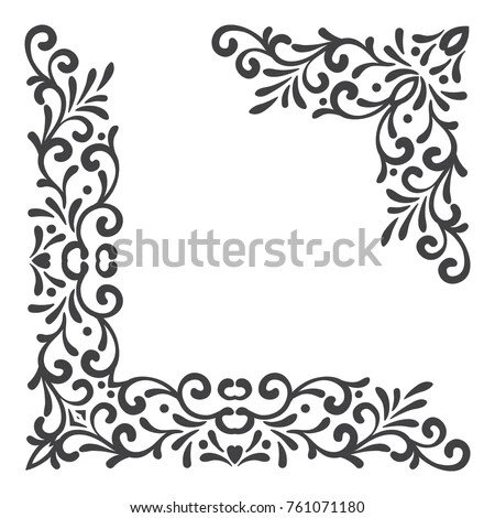 Two Black Vintage Corners On White Stock Vector (Royalty Free
