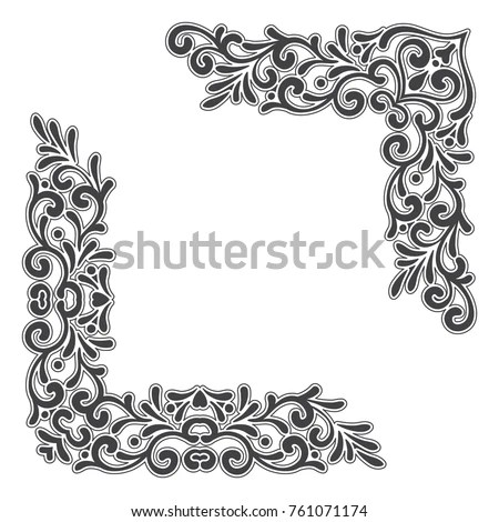 Two Black Vintage Corners Outline On Stock Vector (Royalty Free