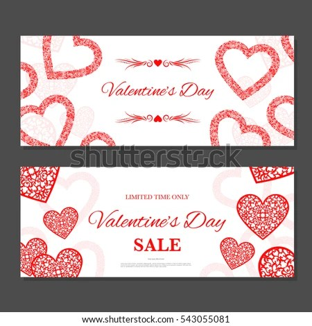 Valentines Day Gift Coupon Gift Voucher Stock Vector (Royalty Free