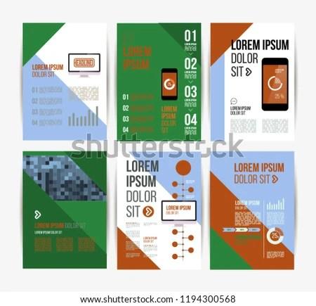 Vector Brochure Template Design Company Stock Vector (Royalty Free