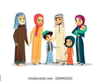 Emirates Wallpaper Hd Muslim Family Images Stock Photos Amp Vectors Shutterstock