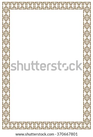 Vector Certificate Border Template Additional Design Stock Vector - certificate border template