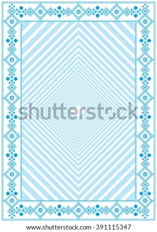 Vector Certificate Border Template Additional Design Stock Vector