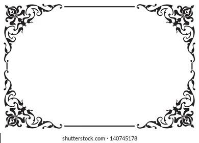 Black And White Wallpaper Decor Islamic Border Images Stock Photos Amp Vectors Shutterstock