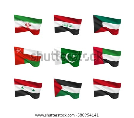 Vector Flags Middle East Countries Set Stock Vector (Royalty Free
