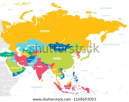 Vector Map Asia Continent Countries Capitals Stock Vector (Royalty