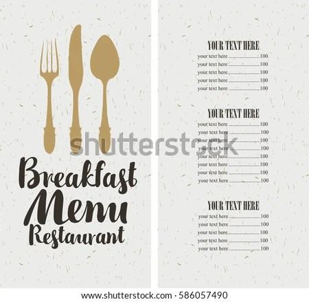 Vector Restaurant Cafe Breakfast Menu Template Stock Vector (Royalty