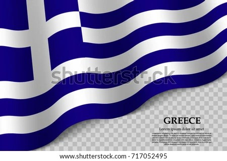 Waving Flag Greece On Transparent Background Stock Vector (Royalty