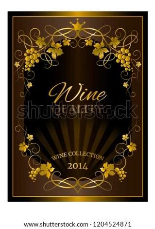 Wine Label Design Wine Sticker Golden Stock Vector (Royalty Free