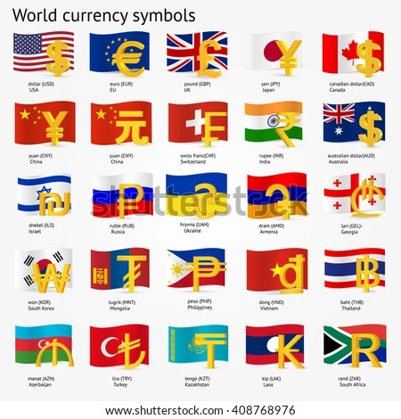 World Currency Symbols Flag Icon Set Stock Vector (Royalty Free