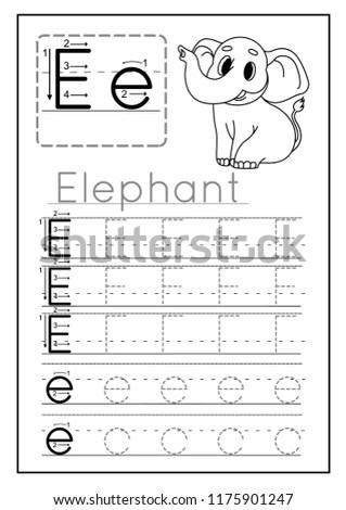 Writing Practice Letter E Printable Worksheet Stock Vector (Royalty