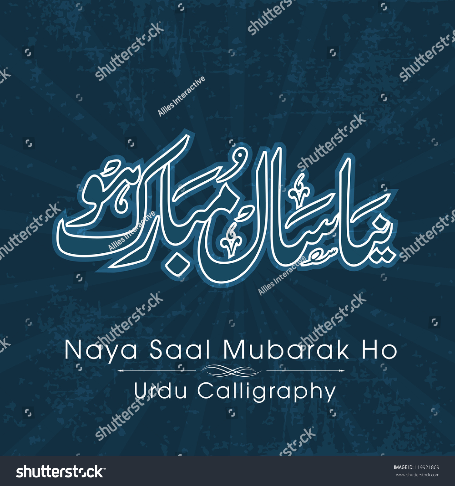 Urdu Calligraphy Font Free Download Royalty Free Urdu Calligraphy Of Naya Saal Mubarak 119921869