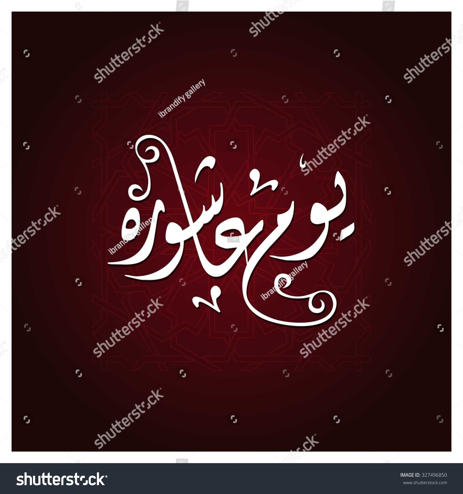 Urdu Calligraphy Font Free Download Royalty Free Urdu Calligraphy Day Of Ashura Floral 327496850