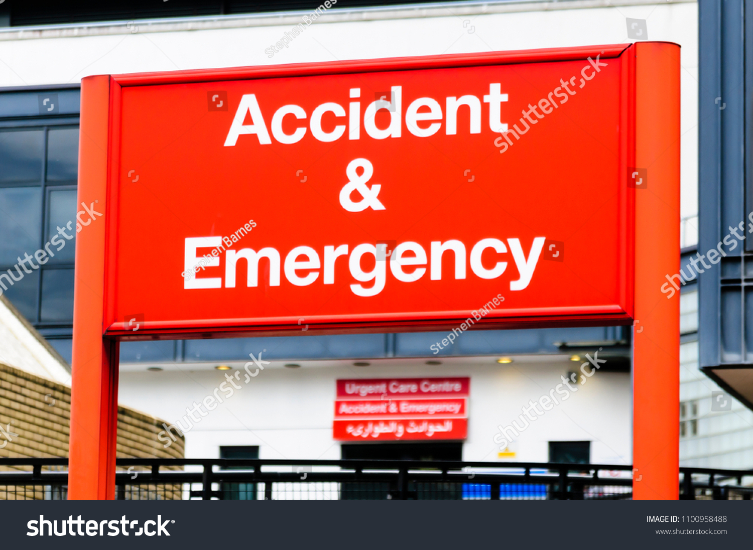 Cash Pool Sparda Bank Accident Emergency Sign Stock Photo Edit Now 1100958488