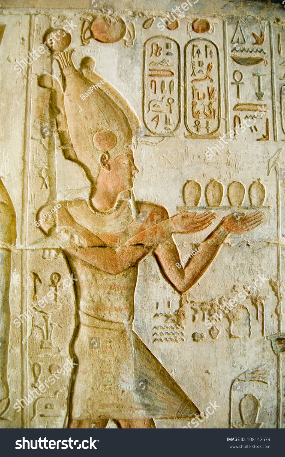 Pittura Parietale Egizia Foto Stock A Tema Ancient Egyptian Bas Relief Carving Pharaoh