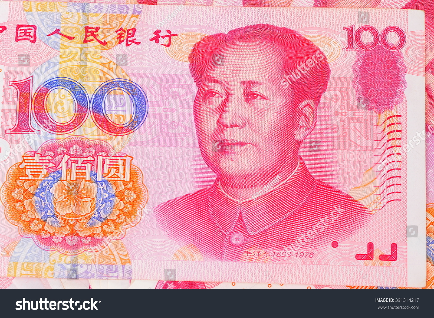 Rmb Modulhaus Preise China 39s Currency The Yuan Stock Foto 391314217 Shutterstock