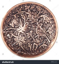 Decorative Copper Plate With Traditional Persian (Iranian ...