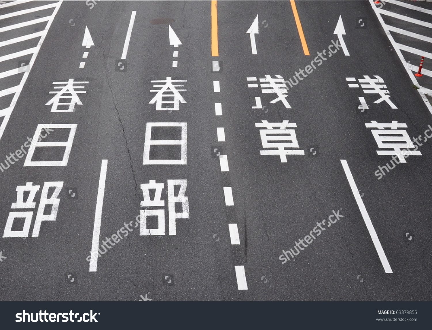 high resolution road signs