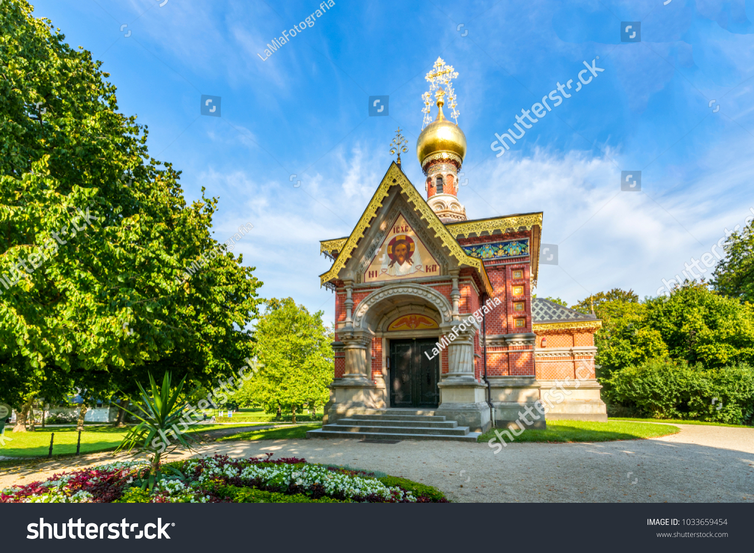 Bad Homburg Russian Church Bad Homburg Vor Der Stock Photo Edit Now