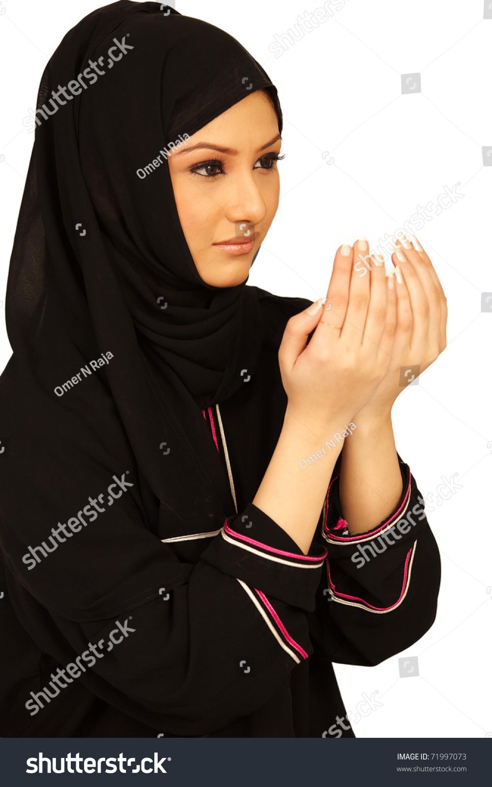 Islamic Girl Praying Wallpapers Young Muslim Girl Praying Stock Photo 71997073 Shutterstock