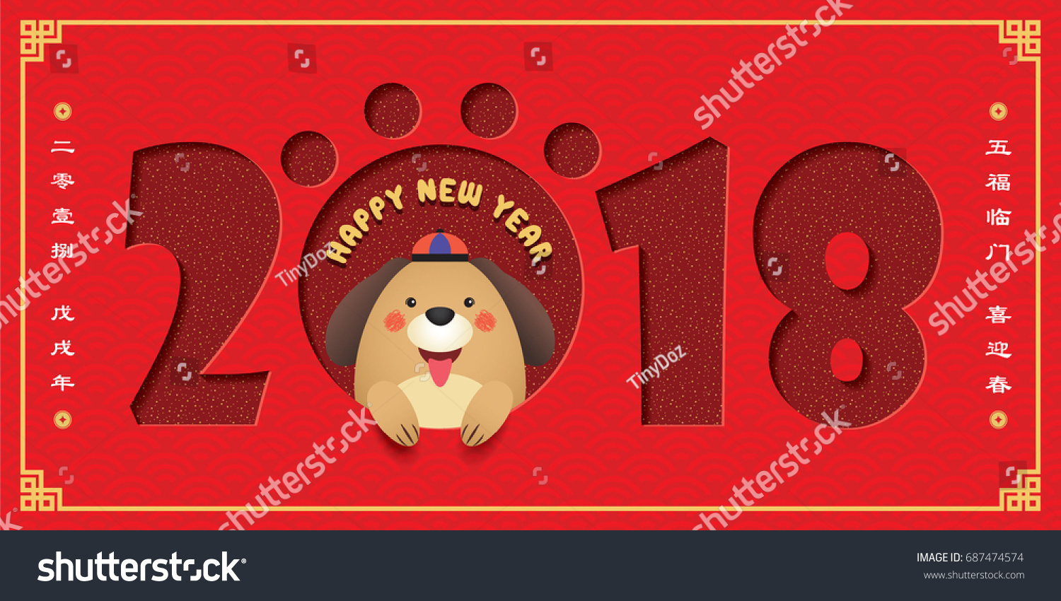 Cute Chinese Cartoon Wallpaper 2018 Chinese New Year Banner Template Stock Vector
