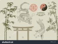 Asian Design Elements Stock Vector 53748685 - Shutterstock