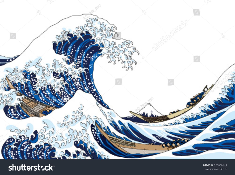 Mount Fuji Wallpaper Iphone Big Wave Stock Vector 320800148 Shutterstock
