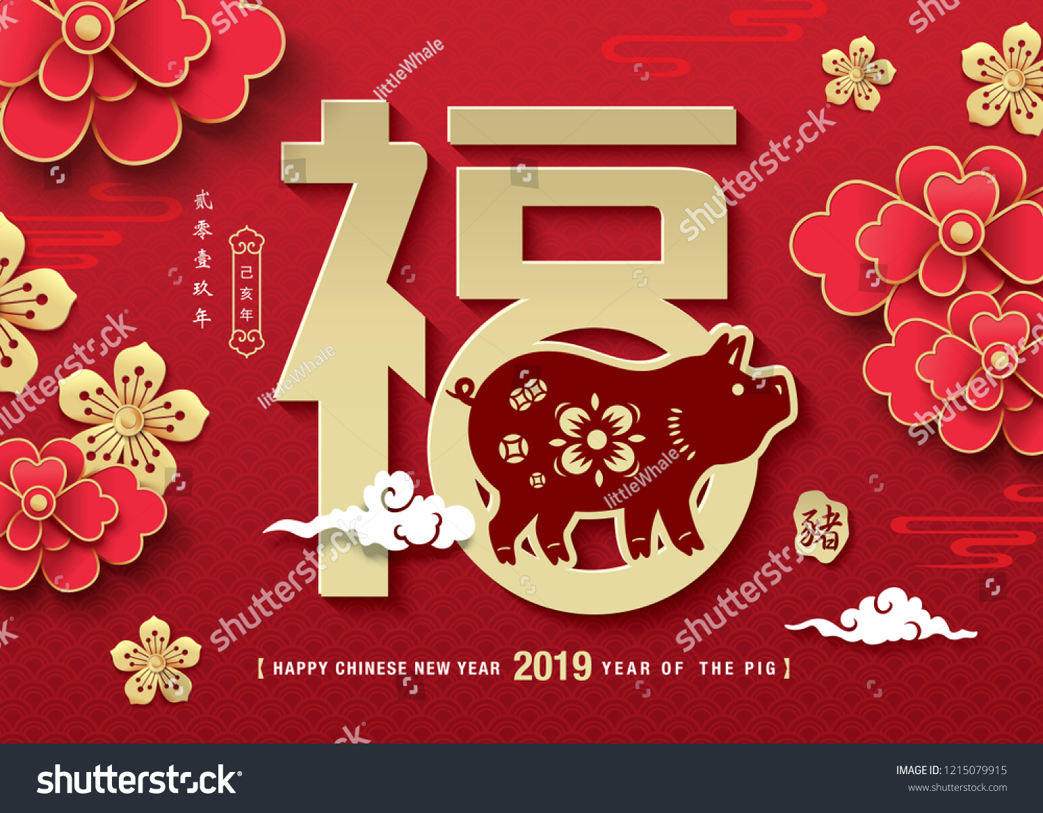 Chinese Dierenriem 2019 Chinese New Year 2019 Greeting Design Stockvector Rechtenvrij