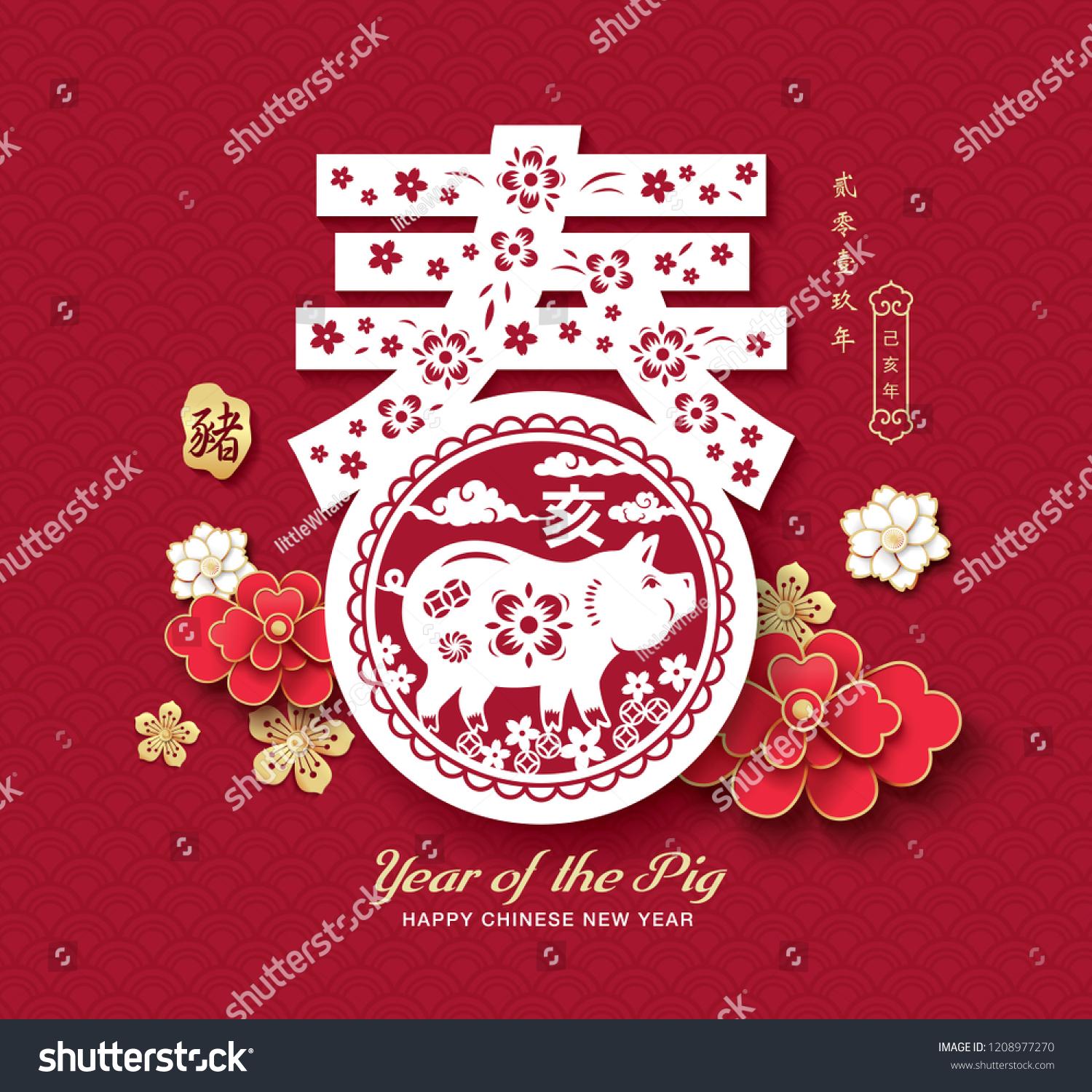 Chinese Dierenriem 2019 Chinese New Year 2019 Traditional Chinese Stockvector Rechtenvrij