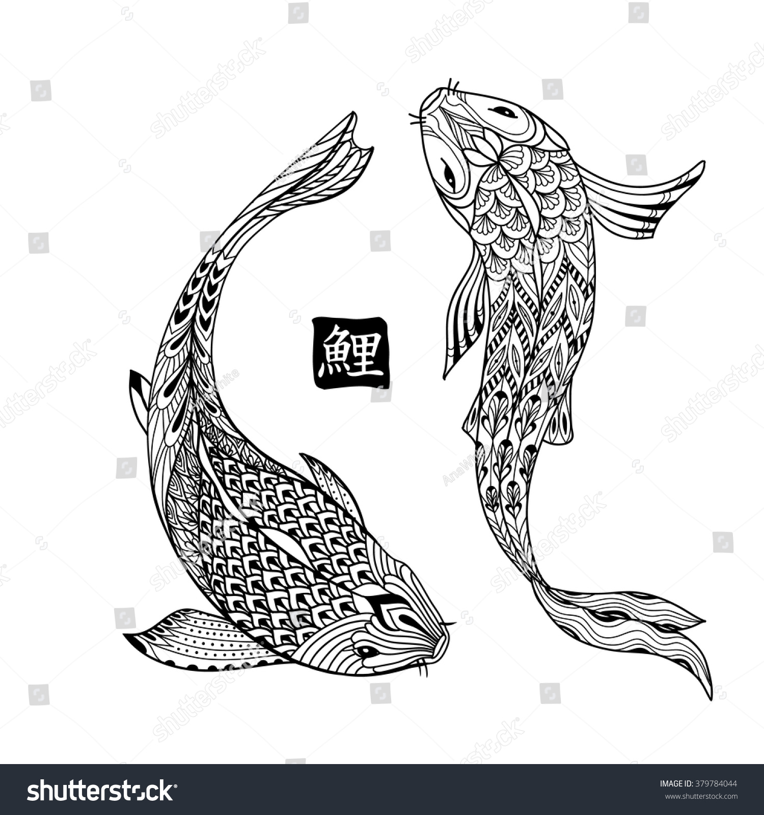 Coloring Pages Koi Fish