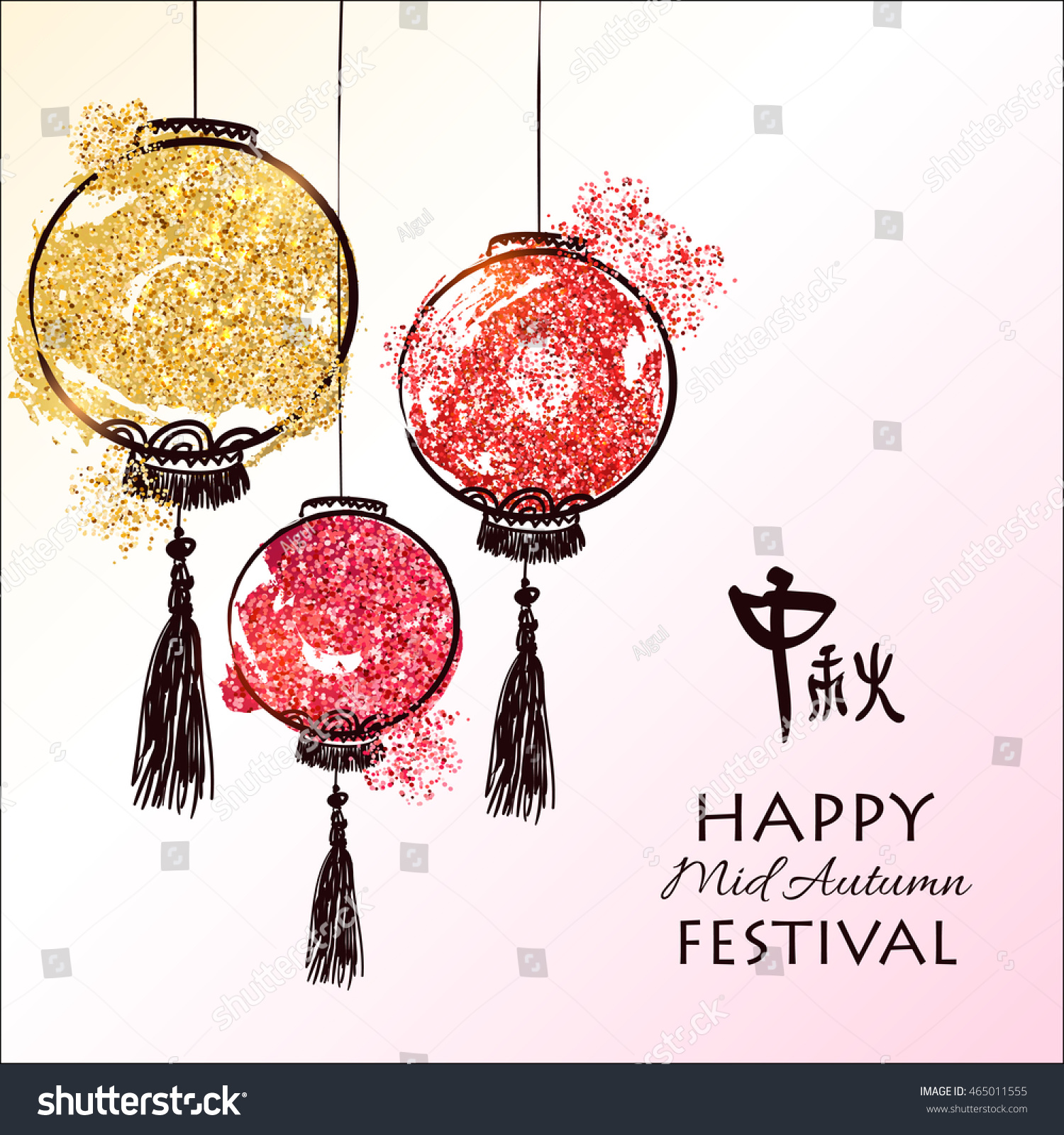Happy Chinese Lantern Festival Hand Drawn Oriental Lanterns Red Golden Stock Vector