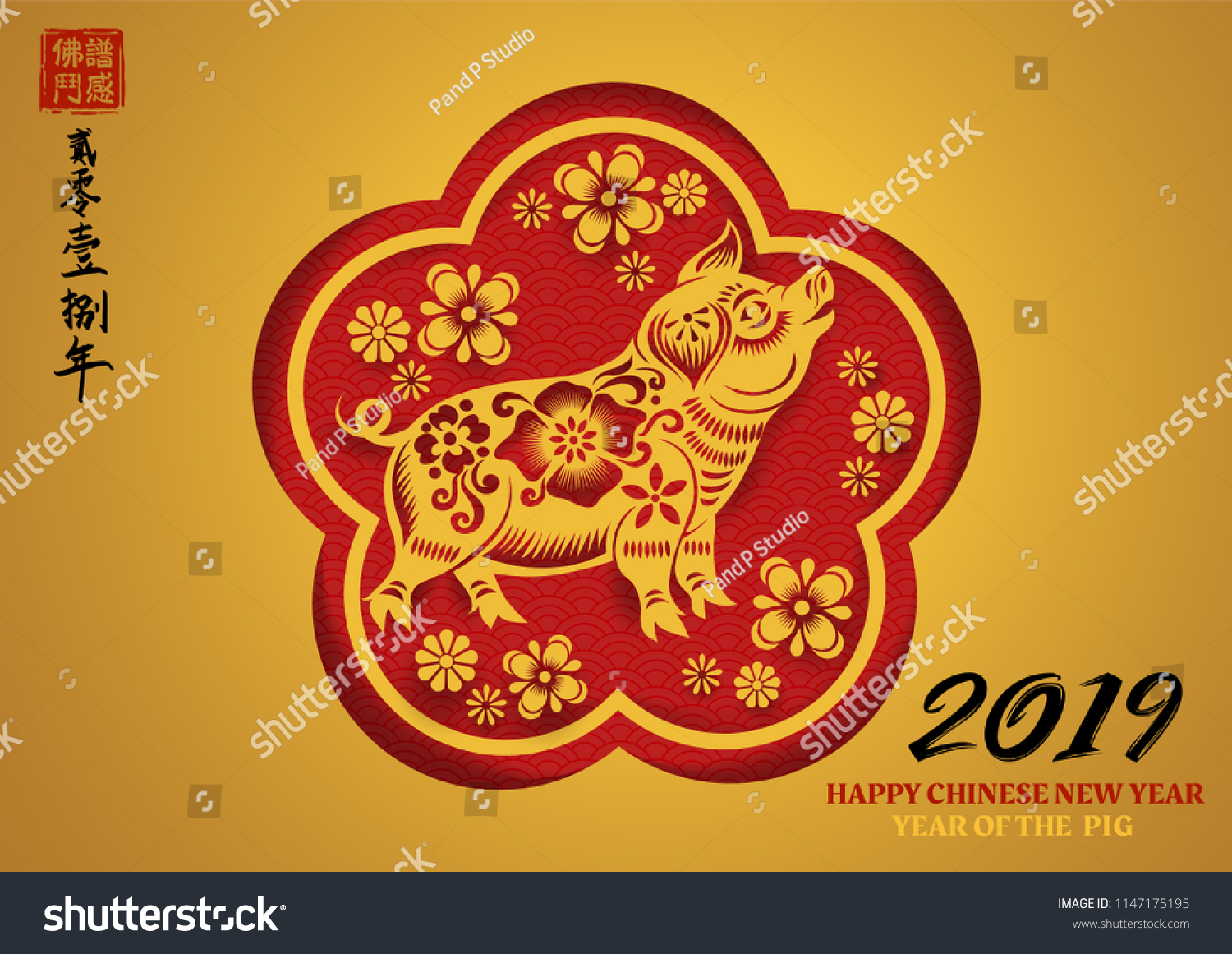 Chinese Dierenriem 2019 Happy Chinese New Year 2019 Zodiac Sign Stockvector Rechtenvrij