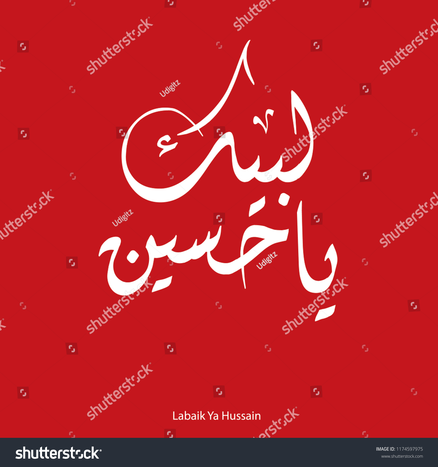 Urdu Calligraphy Font Free Download Labaik Ya Hussain Urdu Calligraphy Stock Vector Royalty Free