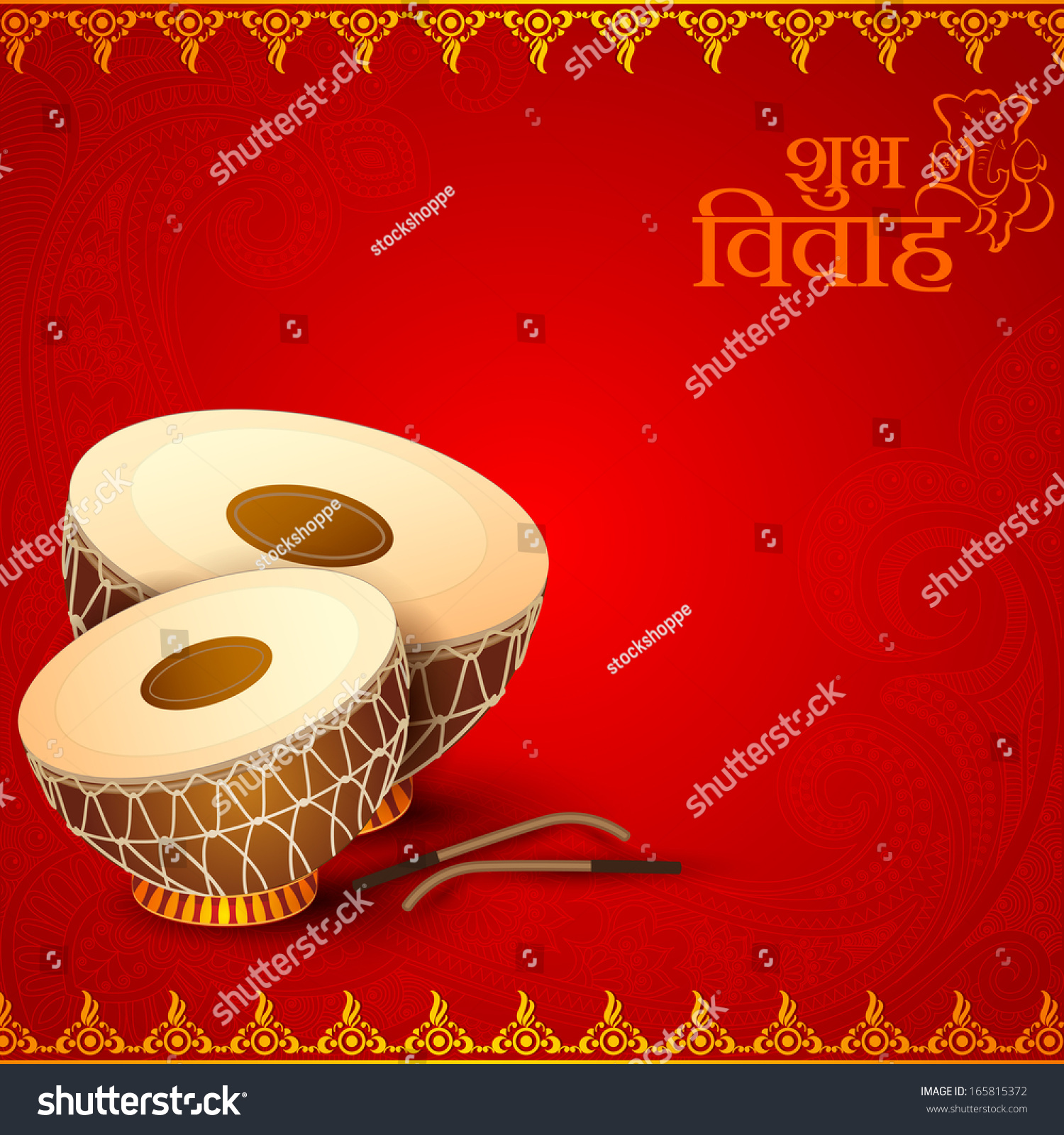 Civil Engineering Quotes Wallpapers Vector Illustration Of Drum In Indian Wedding Invitation