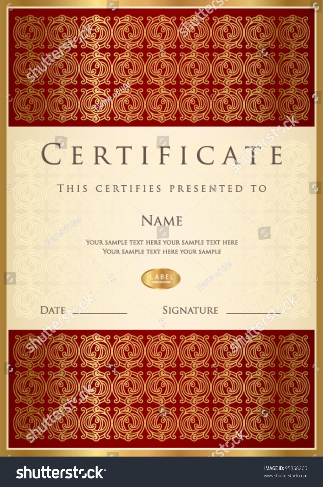 gift certificate border vector