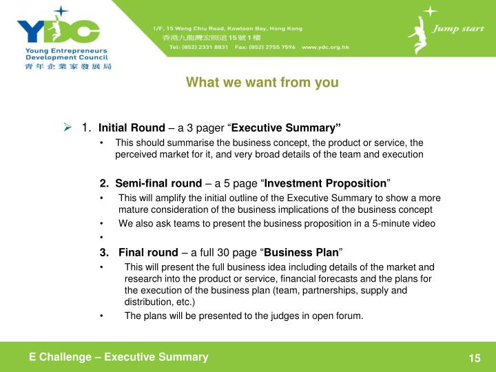 PPT - YDC - E- Challenge How To Write An Investment Proposal 14th