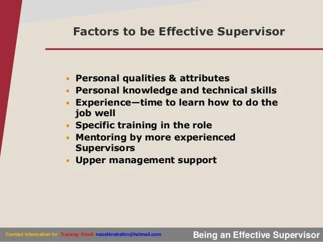 supervisor qualities