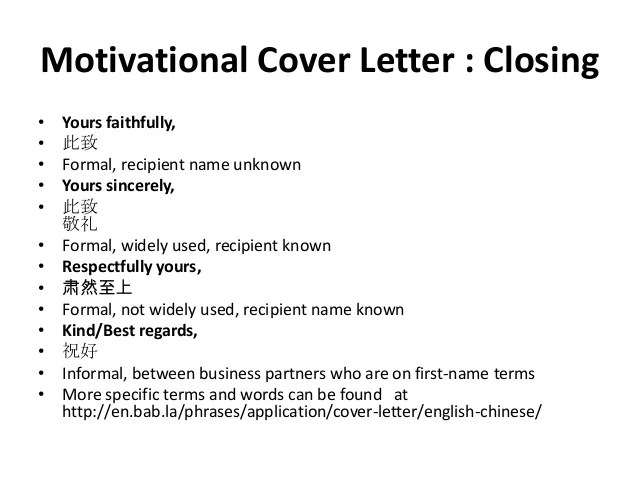 how to end a cover letter sincerely - Pinarkubkireklamowe