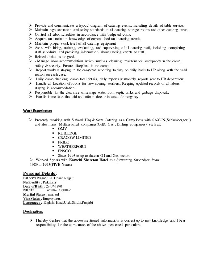 camp boss resume sample