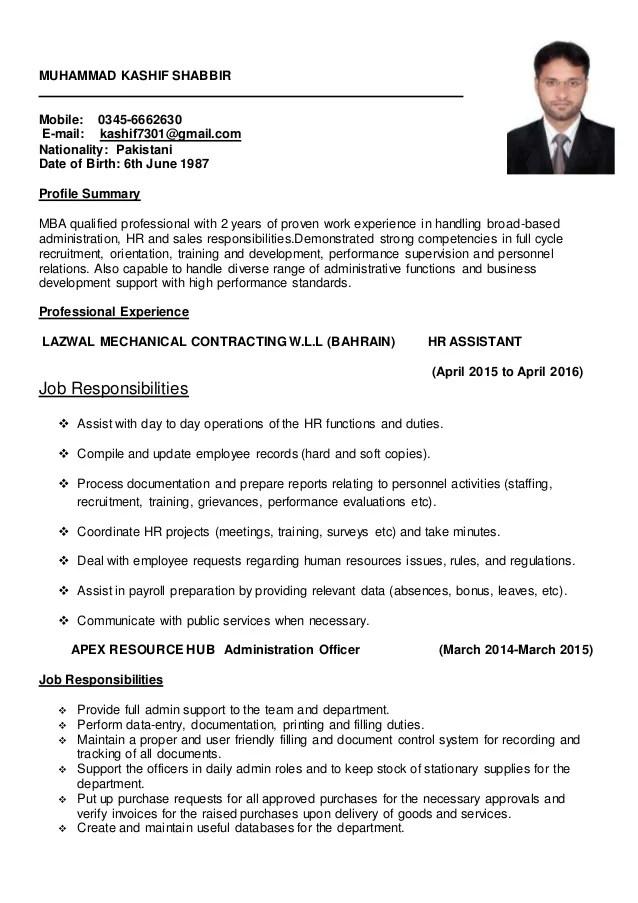 linkedin job cv