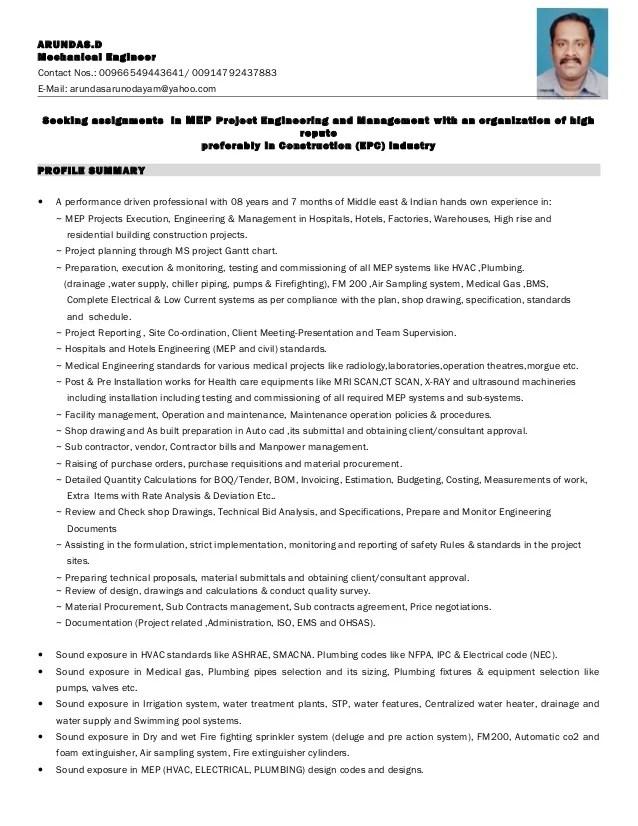 mep draftsman resume sample
