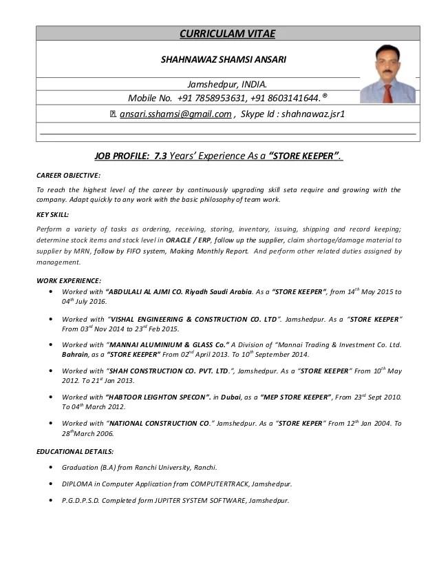 driver resume sample in india