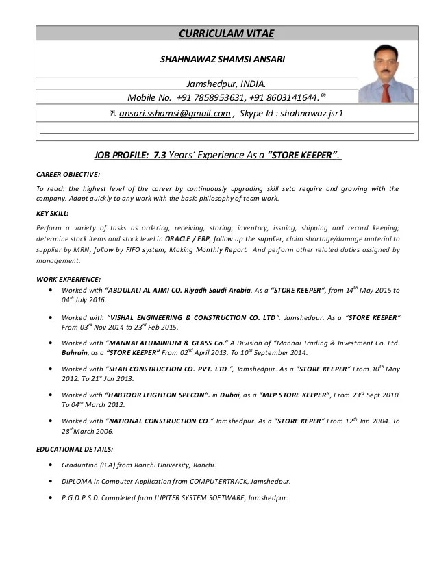Police Officer Resume Samples Police Of Resume Example